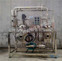 小型多功能中草藥提取濃縮設備