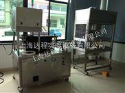 DC-UHT-實驗室超高溫殺菌機