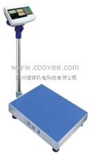 SB721计数/计重电子秤,南通英展SB721-30kg电子台秤