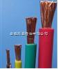 供应天康AGR-1140V硅橡胶单芯电缆线