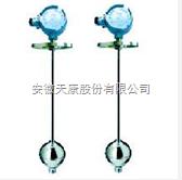 UHZ-50/S-UR/UB插入式磁性浮球液位变送器