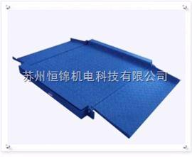 SCS低台面电子地磅,深圳SCS-3吨带双引坡电子磅秤