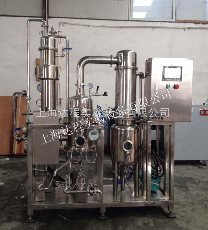 中小试单(双)效果汁蒸发器