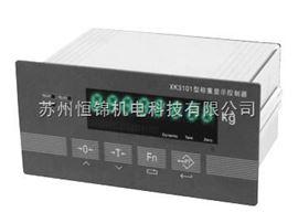 XK3101称重显示仪表,重庆柯力xk3101称重仪表,配料控制仪表