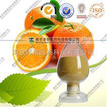 橙子提取物,橙皮苷别名:橙皮甙, 陈皮甙,桔皮甙
