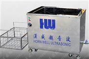重慶600w超音波清洗機