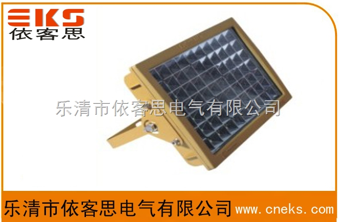优质大功率LED防爆泛光灯BAT53--LED-120W
