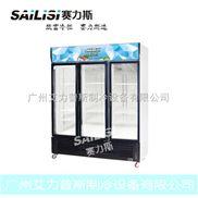 赛力斯AS-1280F风冷饮料展示柜 啤酒冷藏陈列柜 蔬菜水果保鲜柜