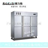 赛力斯六门风冷厨房冷柜 立式商用不锈钢冷冻保鲜冰柜 饭店冰箱