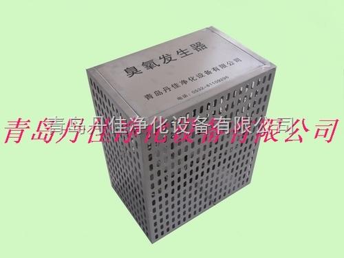 DJ-80G大慶臭氧消毒機