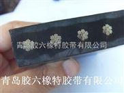 钢丝绳芯重型挡边输送带橡胶输送带挡边输送带挡边带