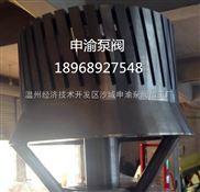 截流式乳化机