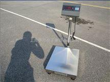 100kg不銹鋼臺秤,浙江100千克電子臺秤,全不銹鋼防腐防水秤