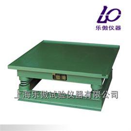 混凝土振动台1米产品规格 混凝土振动台
