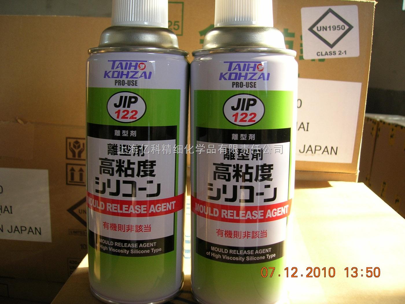 TAIHOKOZAI JIP122 高粘度硅脱模剂