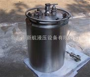 新乡【卡氏罐】zui好的菌种培养设备卡氏、罐酵母培养罐