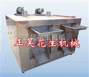 ZH-2型电热烘烤炉(两桶炉)/两桶烤炉/烘烤设备