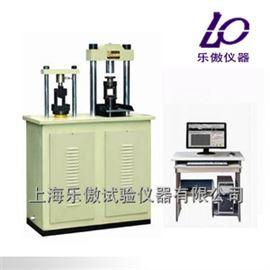 上海全自动水泥抗折抗压机规格