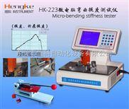 苏州哪家生产的纸张挺度测试仪比较好?首选恒科仪器厂家直销