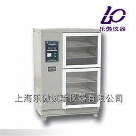 砂浆标准恒温恒湿养护箱-箱内空间
