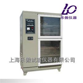砂浆标准恒温恒湿养护箱-温度