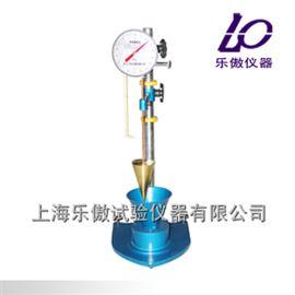 SZ-145砂浆稠度仪,维卡质量
