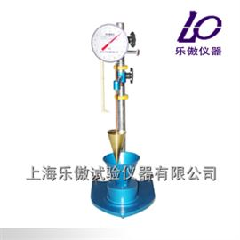 SZ-145砂浆稠度仪 稠度 使用方法