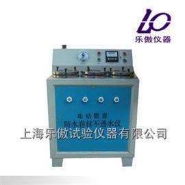 DTS-III防水卷材不透水仪使用指南