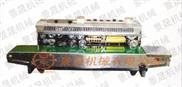 FK-980LD-供應墨輪印字封口機(落地式)、質量更好的墨輪印字封口機生產廠家