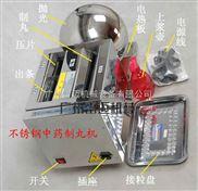 ZW09X-1-广州中药制丸机ZW09X-1