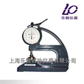 1上海HD-10防水卷材测厚仪特点