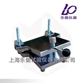 乐傲WYZ-120防水卷材弯折仪技术参数