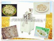 湖南小型饺子 仿手工全自动