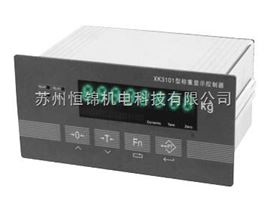 XK3101XK3101称重显示仪表,柯力称重仪表,深圳现货供应称重显示器