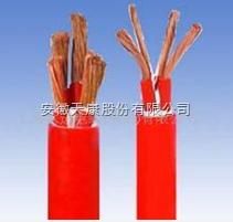 ZR-HGGP-7*1.5高温硅橡胶电缆