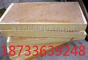 衡水聚氨酯保温板厂家zui新价格
