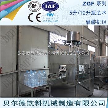 10升塑料瓶瓶装水灌装机组
