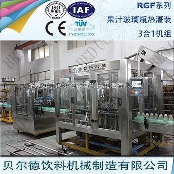 果汁饮料灌装生产线玻璃瓶瓶装茶饮料热灌装生产线