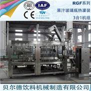 RGF 14-12-5-全自动玻璃瓶瓶装饮料生产线