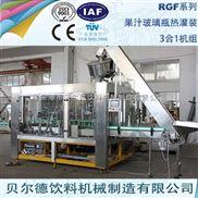 RGF型玻璃瓶果汁饮料灌装生产线