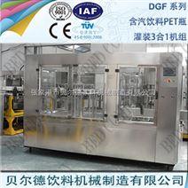 碳酸饮料灌装生产线全自动PET瓶装汽酒灌装机