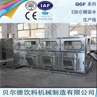 QGF-300大桶水灌装设备