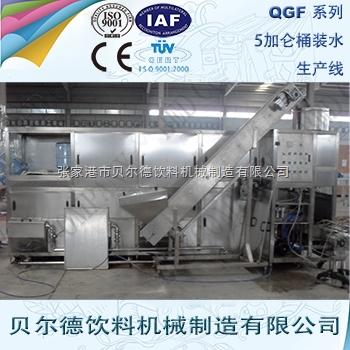 矿泉水灌装生产线5加仑桶装纯净水灌装线