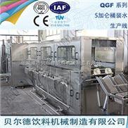 礦泉水灌裝生產線5加侖桶裝礦泉水灌裝設備