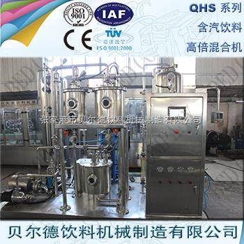 碳酸饮料灌装生产线碳酸饮料混合机
