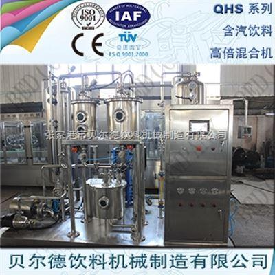 QHS-5000张家港碳酸饮料混合机