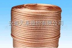 供应天康TJR TRJ-70裸绞线