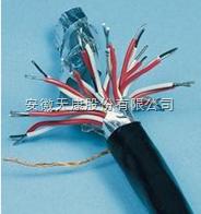 KX-HS-FPFP-12*2*1.5高温补偿电缆