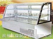 蛋糕冷藏柜-圆弧蛋糕柜
