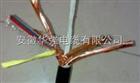 ZR-DJYVRP-0.5KV-10*2*0.75屏蔽电缆